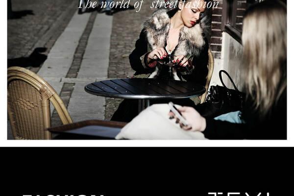 """Fototälvling """"The world of Streetfashion"""" - FashionDAYS 2020"""