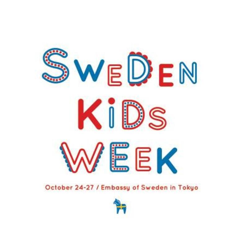 Bild: Sweden Kids Week