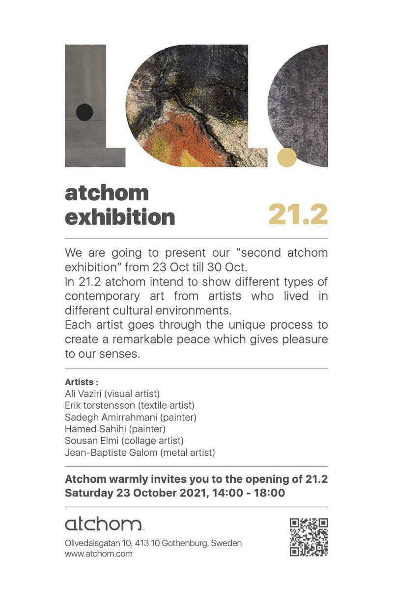 atchom exhibition
